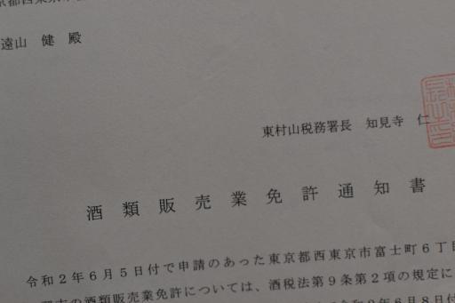 DSC_0621_convert_20200611201312.jpg