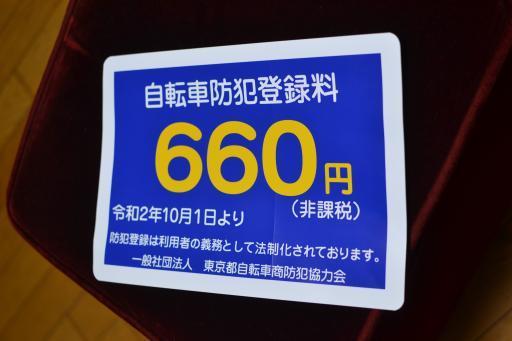DSC_2364_convert_20200909002628.jpg