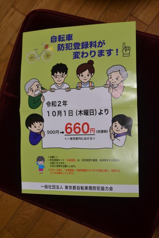 DSC_2366_convert_20200909003023.jpg