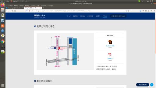 Screenshot_from_2020-09-12_23-45-36_convert_20200912234739.png