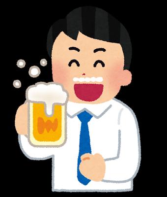 beer_man_convert_20200501134859 (1)