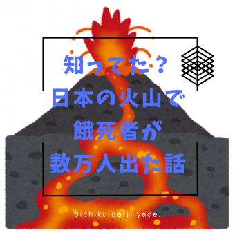 20200521_041139_0000_convert_20200521061331 (1)