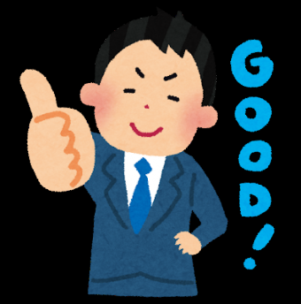 good_man_convert_20200601042801 (1)