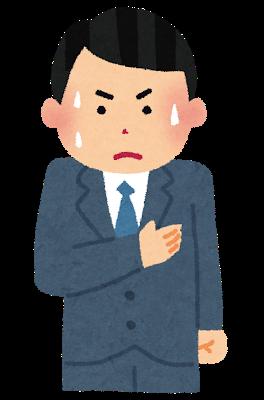 kinchou_man (1)