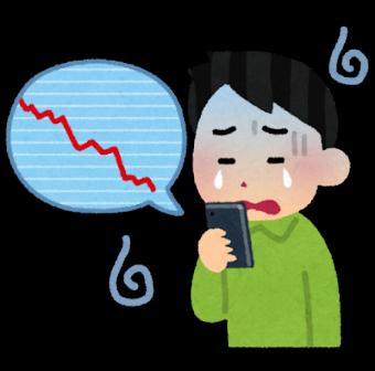 kabu_chart_smartphone_man_cry_convert_20200802193102.png