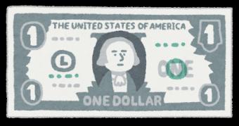 money_dollar1_convert_20200629004424.png