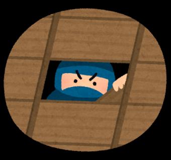 ninja_tenjo_convert_20200626205542.png