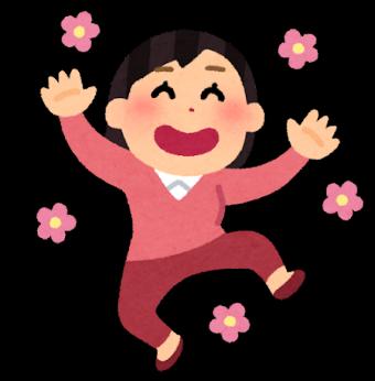 pose_dance_ukareru_woman_convert_20201015145325.png
