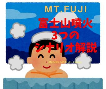 20200112_120511_0000_convert_20200112142720 (1)