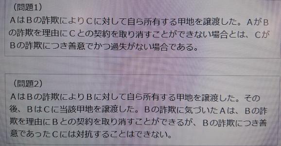 仙台支社ブログ用