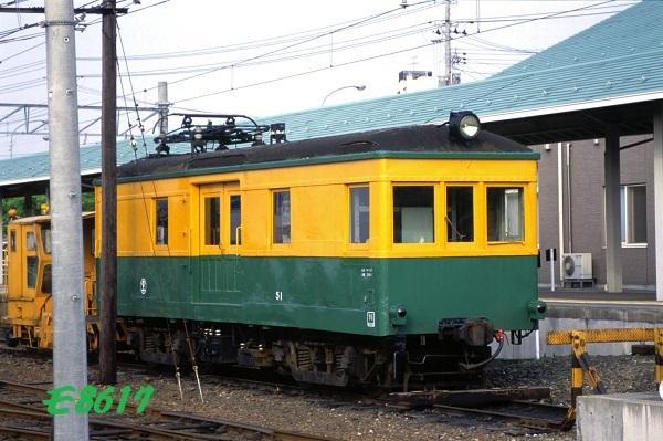 wモワ51 Z251P-1