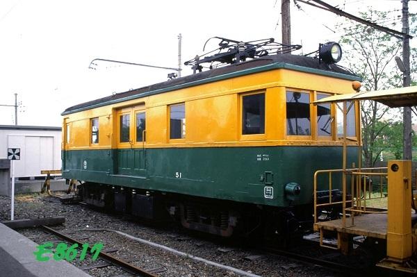 wモワ51 Z253P-16