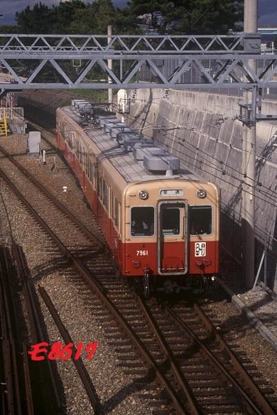 w7861 Z065P-04