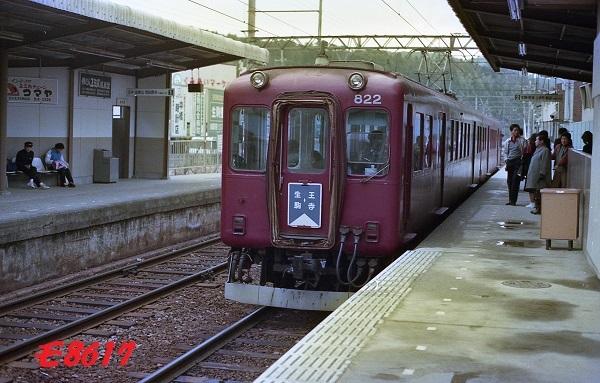 P-021N-img018.jpg