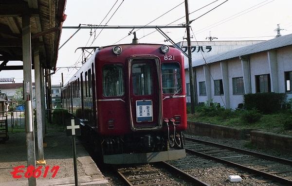 P-043N-img016.jpg