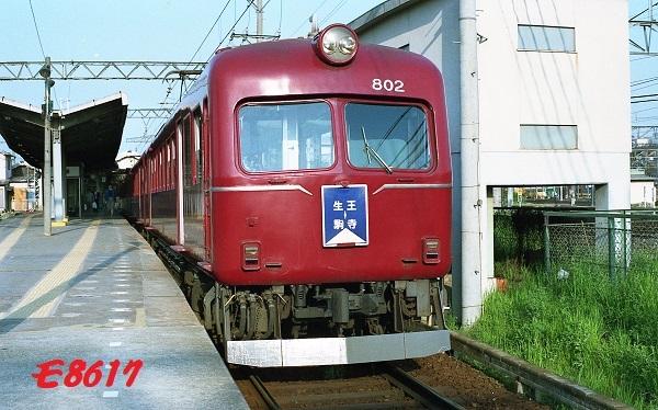 P-043N-img018.jpg