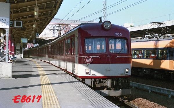 P-053N-img013.jpg