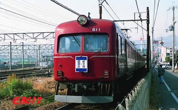 P-053N-img019.jpg