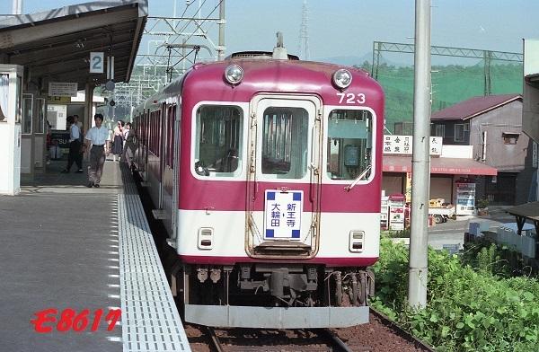 S-038N-img033.jpg