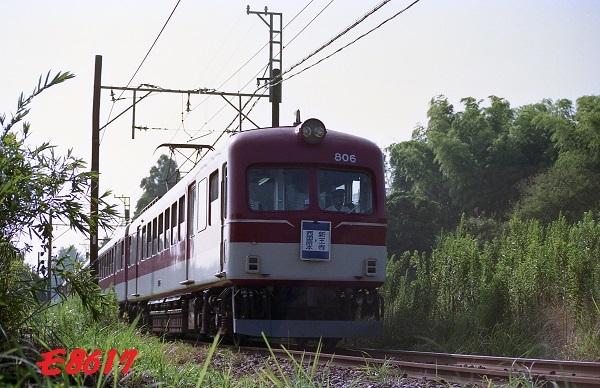 S-038N-img035.jpg