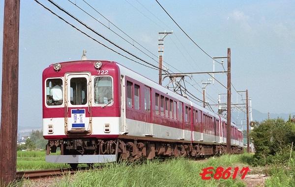 S-038N-img036.jpg