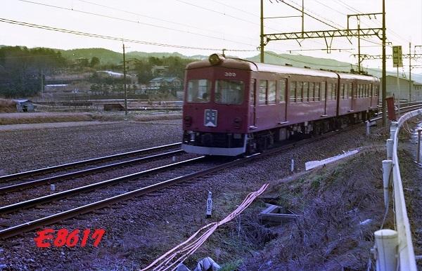 wP-021N-img017R.jpg