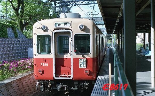 wP-044N-img028.jpg
