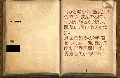 3_20200921174309d4d.jpg