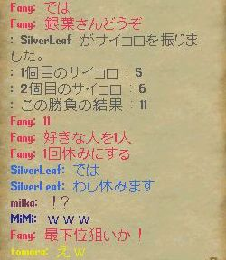 7_20201018165041df6.jpg