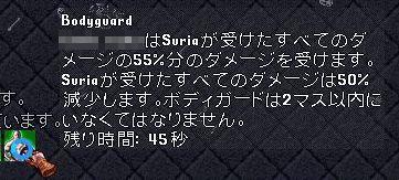8_20200701201131604.jpg