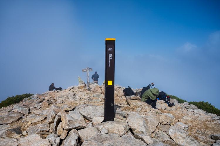 唐松岳 トレッキング 山頂