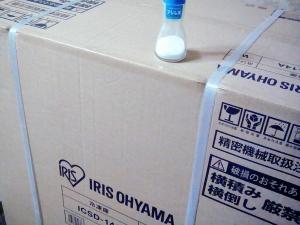 アイリスオーヤマ、冷凍庫、142L