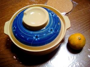 一人用土鍋、ぼっち用、サイズはみかんと比較