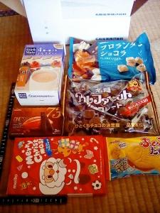 名糖産業、お菓子詰め合わせ