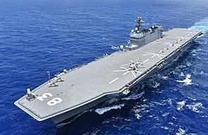 いずも、護衛艦、1200億円