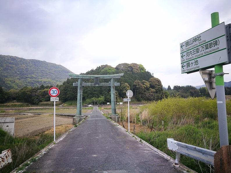 神社遠景mini