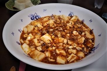 辛い麻婆豆腐