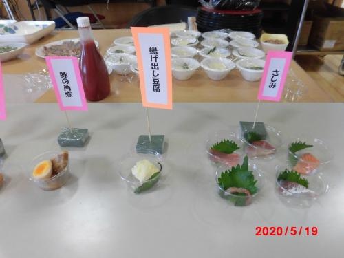 sinkandayizakaya004.jpg