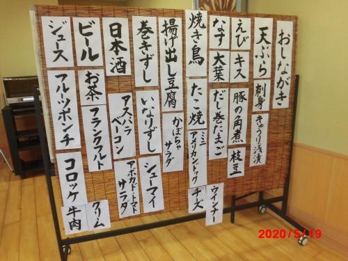 sinkandayizakaya005.jpg