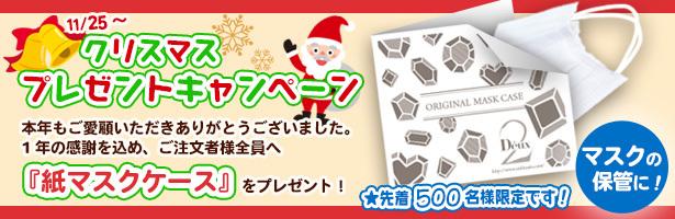 クリスマス_ブログ