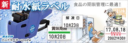 shin-taisui_bnr.jpg