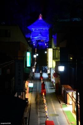 2020年2月7日 上田市別所温泉 北向観音