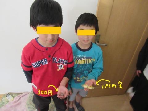 IMG_4500 - コピー