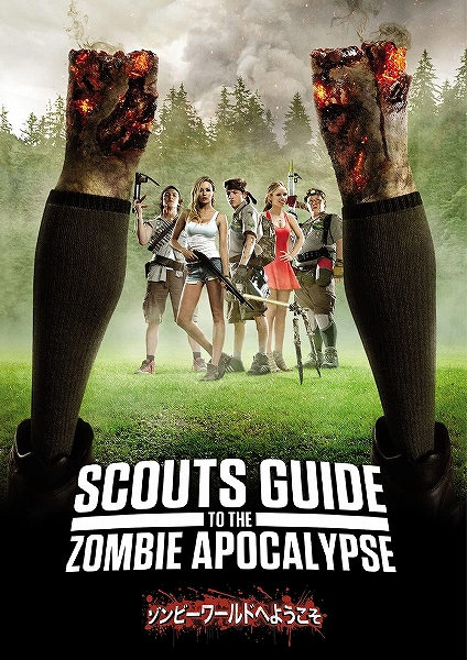 zombieSL1413_.jpg