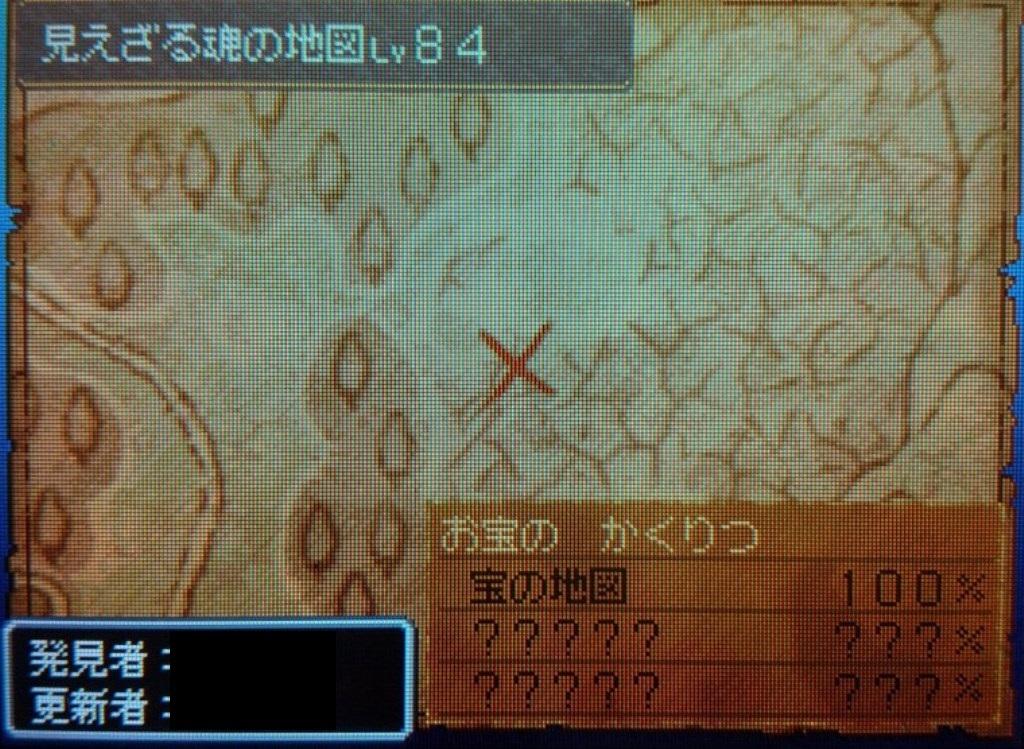 DQ85.jpg