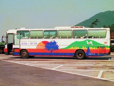 94E-101.jpg