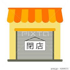 haigyou_20200925055912448.jpg