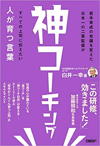 kamiko-ti.jpg