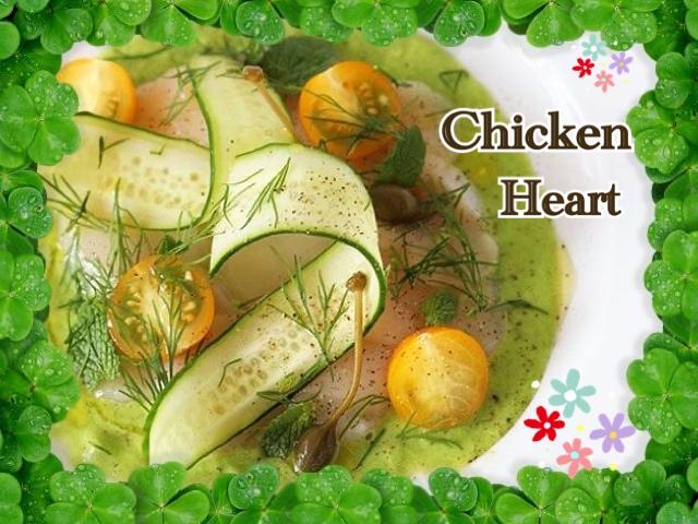 Chicken Heart タイトル画