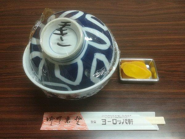 Europechuou-tsuruga-001.jpg
